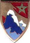 France - 4e DIVISION MAROCAINE DE MONTAGNE 1460798-1953283
